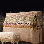 Housse de protection pour piano Chinois Zen Style Piano PARFAITEMENT coton lin à carreaux Tissu broderie poussière Couverture élégante Rhythm Méditation Convient à la plupart des tailles Piano