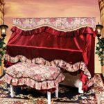 Pettneeds-MC Housse de Piano Durable European Style Piano Droit Parfaitement avec Banc Couverture Anti-poussière Tissu épais for Verticale Standard Pianos (Couleur : Rouge, Taille : 155x38x125cm-S)
